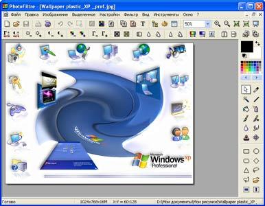 программа графический редактор - фото 5